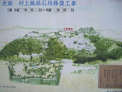 舞鶴城跡.jpg