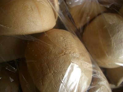 パンではありません