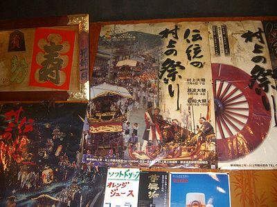 栄食堂の壁.jpg