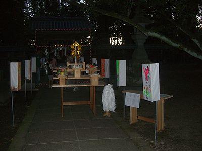 藤基神社.jpg
