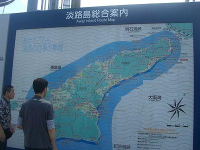 淡路島.jpg