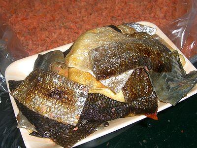 鮭の皮.jpg
