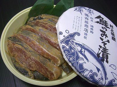 鮭の味噌漬 樽詰め.jpg