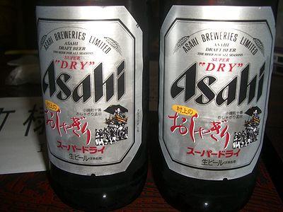 おしゃぎりビール