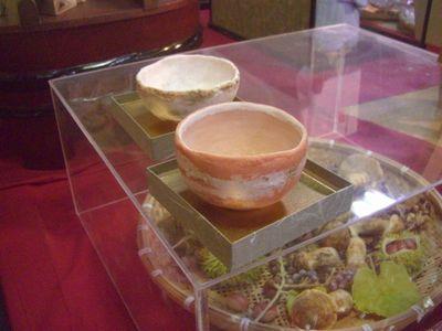 和菓子のお茶碗!