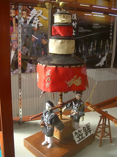 庄内町の傘鉾